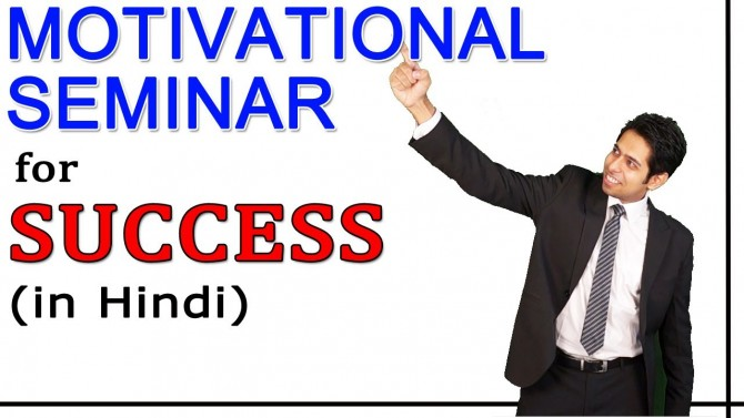 Building Unstoppable Self Confidence Motivational Speech In Hindi