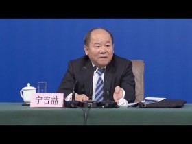 China's Top Economic Planner to Focus on Improving Business Environment